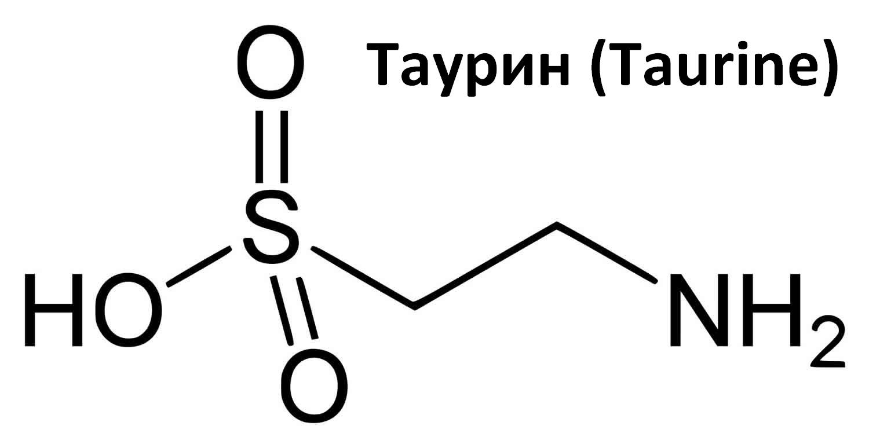 Таурин - описание и свойства - Тримарт