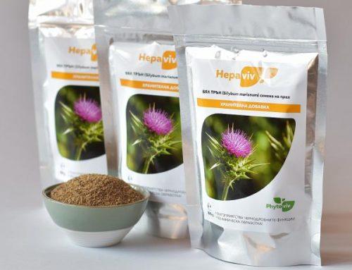 ХЕПАВИВ – семена от Бял Трън на прах